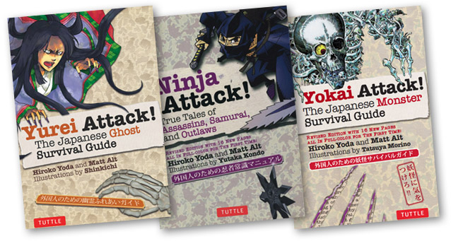 attack_trilogy