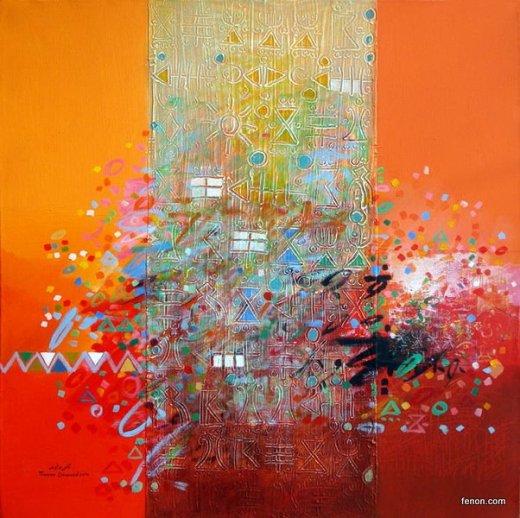 thamir-dawood-fine-arts-iraq-fenon-com-018