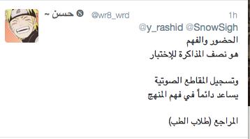 Screen Shot 2014-02-11 at 6.08.26 PM